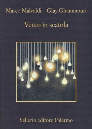 Vento_in_scatola