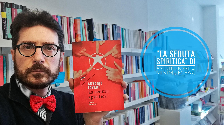 La_seduta_spiritica_Antonio_Iovane